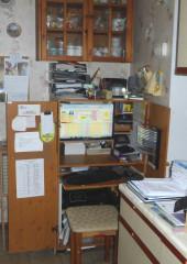 SecretarysOffice-RGB